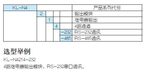 QQ截图20140221153038