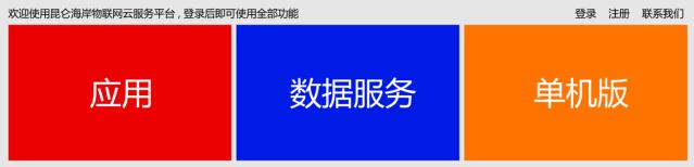 QQ截图20141121164022