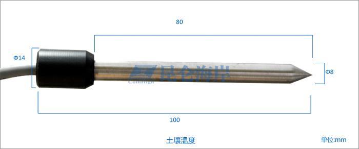 供应 仪器仪表 温度仪表 温度传感器 北京昆仑海岸农业大棚无线传感器