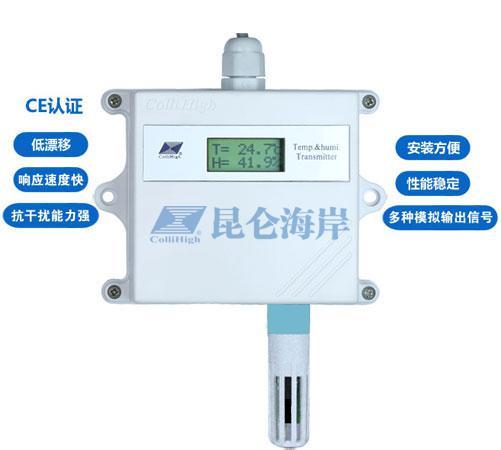 昆仑海岸温度传感器接线图